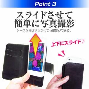 メール便送料無料/FREETEL REI 2 Dual[5.5インチ]機種で使える 手帳型 レザーケース と クリア光沢 液晶保護フィルム セット