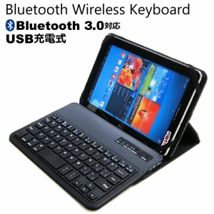 メール便送料無料/KEIAN KJT-80W[8インチ]機種で使える Bluetooth キーボード付き レザーケース 黒 と 液晶保護フィルム クリア光沢 セッ