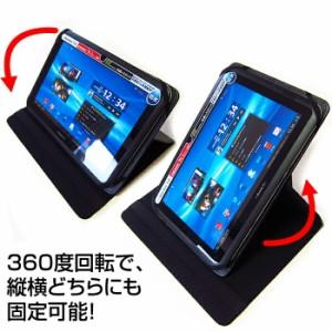 メール便送料無料/Huawei MediaPad M1 8.0 WiFiモデル[8インチ]機種で使える Bluetooth キーボード付き レザーケース 黒 と 液晶保護フィ