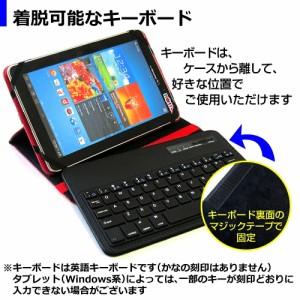 メール便送料無料/ドスパラ Diginnos Tablet DG-Q8C3G[8インチ[1280x800]]機種で使える Bluetooth キーボード付き レザーケース 赤 と 液