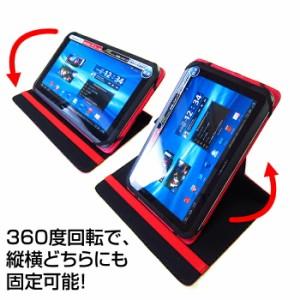 メール便送料無料/ASUS ASUS ZenPad 8.0 with ZenClutch Z380C-BK16[8インチ]機種で使える Bluetooth キーボード付き レザーケース 赤 と