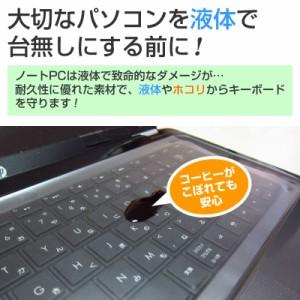 メール便送料無料/ASUS ZenBook UX330UA[13.3インチ] 透過率96% クリア光沢 液晶保護フィルム と キーボードカバー セット