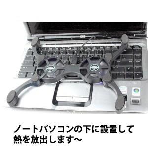 メール便送料無料/ASUS ASUS TransBook 3 T305CA[12.6インチ]機種用  ポータブルPCファンクーラー ダブル静音ファン 折り畳み 冷却ファン