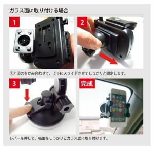 メール便送料無料/富士通 らくらくスマートフォン me F-03K[4.5インチ]機種で使える スマホ用スタンド 車載ホルダー 360度回転 レバー式