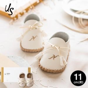 母の日 ギフト 父の日 自分で作る ファーストシューズキット us アス イニシャル入り 11cm (6ヶ月〜10ヶ月) 送料無料 メーカー直送 靴