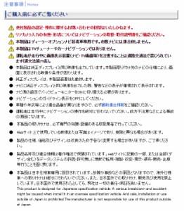 セレナ C27 H28.9〜 MJ116D-W MJ117D-W データシステム ツインView-KIT RCS083N