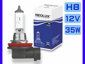 NEOLUX ハロゲンバルブ H8 35W 12V N708