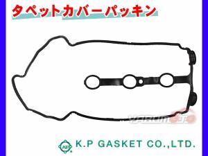 ワゴンR MH23S H20/09〜 KP タペット カバー パッキン 11189-85K30 VC912