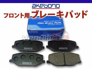 ジムニーシエラ JB43W アケボノ フロント ブレーキパッド