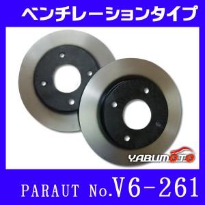 ディクセル 送料無料 KG11 05/12〜 PD ブレーキローター フロント用左右1セット ブルーバードシルフィ