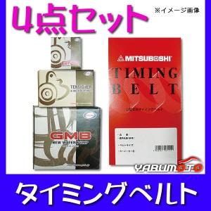 カペラ GFEP GFER H9.6〜H14.3 タイミングベルト セット 送料無料