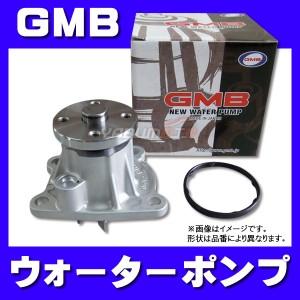 GMB製 三菱 コルト Z27AG H14/10〜 MN155686 ウォーターポンプ 送料無料