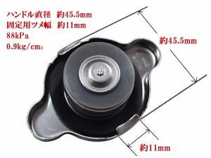 ライトエース KM70 KM75 KM80 KM85 ラジエターキャップ R124