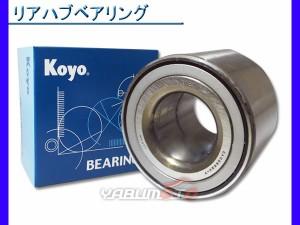セルボ HG21S KOYO リア ハブベアリング 75054