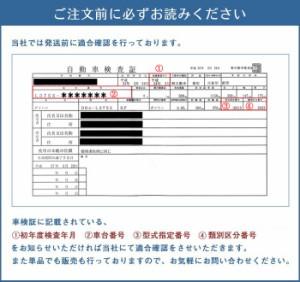 ダイレクトイグニッションコイル NAP SZDI-0002M【マツダ】スクラム DG64V DG64W DH52T 1本