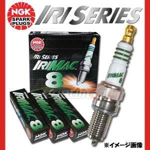 マツダ キャロル HB12S HB22S NGK 高熱価プラグ IRIMAC8 3755 1本