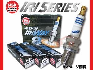 ホンダ ライフ JA4 NGK 高熱価プラグ IRIWAY8 4882 1本