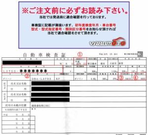 オイルフィルター/オイルエレメント ユニオン産業 C-631M ダイハツ マックス L950S/L952S/L960S/L962S