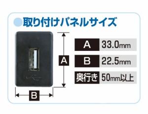 USBスマホ充電キット ダイハツ タント / カスタム H25.10〜