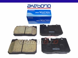 センチュリー GZG50 アケボノ フロント ブレーキパッド