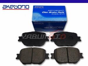 クラウンマジェスタ AWS215 アケボノ フロント ブレーキパッド