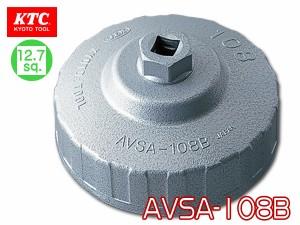 KTC 大径用 カップ型 オイルフィルタレンチ AVSA-108B