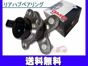 ミラアヴィ L250S GMB リア ハブベアリング GH32610