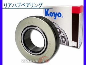 ジムニーシエラ ワイド JB43W KOYO リア ハブベアリング 70044