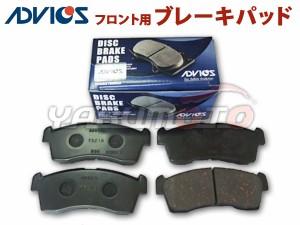 モコ MG33S MG22S MG21S フロント ブレーキパッド ADVICS アドヴィックス