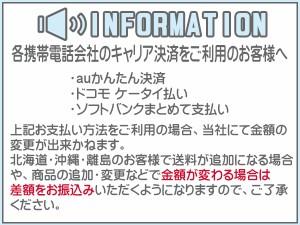 データシステム ビデオ入力ハーネス VHI-T19【ダイハツ】アルティス/ブーンルミナス