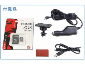 軽量 100万画素 ドライブレコーダー 2.7インチ画面 12V 24V 対応 FT-DR100SCBK