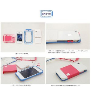 """話題の""""プラモデル型""""【KIT_】自分だけのiPhone4/4Sケース‐512色以上演出可能!!!●C-Floral White K1030i4S"""