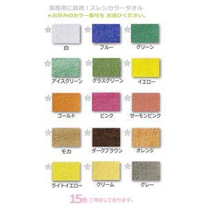 業務用フェイスタオル 240匁 34×86cm ブルー【60枚セット】