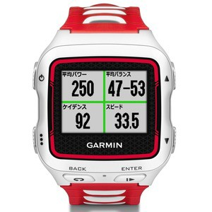 GARMIN(ガーミン) Fore Athlete920XTJ WhiteRed【日本正規品】117433