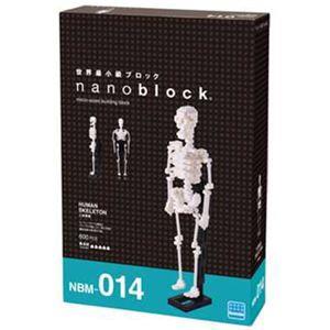 カワダ NBM-014 人体骨格 nanoblock(ナノブロック)