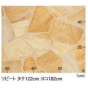 東リ クッションフロアP クォーツサイト 色 CF4152 サイズ 182cm巾×1m 【日本製】