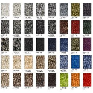 防汚性・耐候性・耐薬品性に優れたタイルカーペット サンゲツ NT-700 ベーシック サイズ:50cm×50cm 20枚セット 色番:NT-737【防炎】【