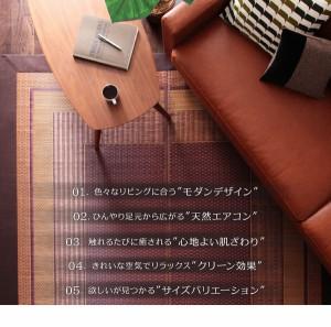 ラグマット【Lyma】不織布あり ベージュ 純国産モダンデザイン涼感い草ラグ【Lyma】ライマ 191x250cm【代引不可】