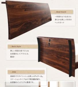 すのこベッド ダブル【ポケットコイルマットレス:ハード付き】フレームカラー:ウォルナットブラウン 棚・コンセント付きデザインすのこ