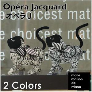 【かわいい猫のオブジェ】 Opera J [ オペラ ジェイ ] 2種類