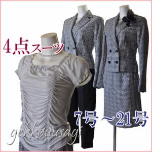 7号〜21号 着回しツイード4点セットスーツ テーラードジャケット 短袖ブラウス タイトスカート サブリナパンツ クロップドパンツ 339