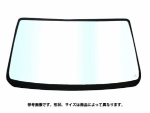 【送料無料】 フロントガラス ボンゴ トラック SE系用 208009 マツダ  新品 UVカット 車検対応
