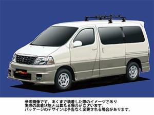 システムキャリア トヨタ TOYOTA グランドハイエース 型式 KCH10W KCH16W VCH10W VCH16W FH0 マルチ 1台分 タフレック TUFREQ