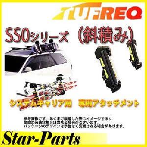 アタッチメント単品 トヨタ TOYOTA SS0 スキースノボ 斜積み  スプリンターバン / EE102V EE103V / 年式 H03.09-H14.06 タフレック TUFRE