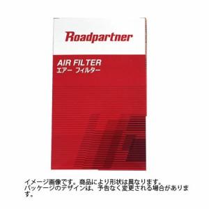 ロードパートナー エアフィルター 日産 ブルーバードシルフィ 型式TG10用 1PN5-13-Z40A エアクリーナー AY120-NS045対応