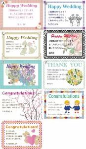 バルーンギフト ウエディングドール チップ&ディール送料無料,祝電 結婚式,ぬいぐるみ電報(1087)