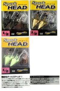 AQUA WAVE(アクア ウェーブ) SPARK HEAD 5/8oz ダートヘッド タチウオ・ライトルアー