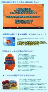 ウミネコ(Umineko)UVカット率99% 防水透湿 Tシャツより軽い139g UPF50+UVジャケットパーカー ブルー L
