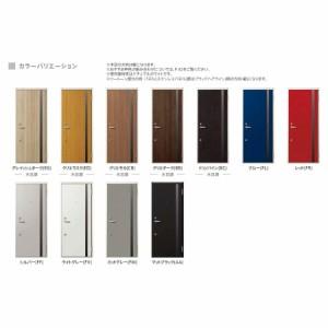 玄関 ドア アパートドア リクシル リジェーロα ランマ無 K4仕様 2ロック 14型 W785×H1912