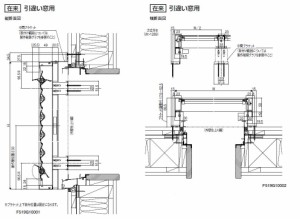 目隠し可動ルーバー 引違い窓用 標準タイプ 16511 W:1,744mm × H:1,200mm 後付け 防犯 LIXIL リクシル TOSTEM トステム